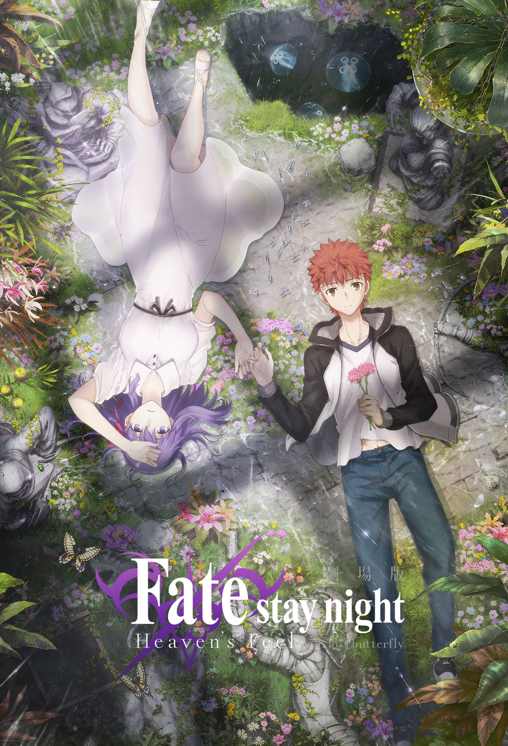 [雪飘工作室][剧场版 Fate/stay night Heaven's Feel II.lost butterfly][1080p][繁體內嵌]