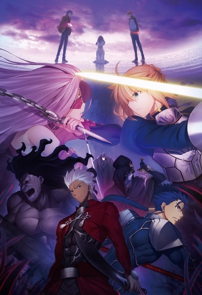 Fate Project 新情報發表!!「Fate/Apocrypha」・劇場版「Fate/stay night[Heaven's Feel]主題曲資訊公開!